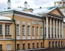 <em>Hope</em>, Mouravieff-Apostol House & Museum, Moscow