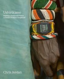 Ushirikiano: Building a Sustainable Future in Kenya's Northern Rangelands