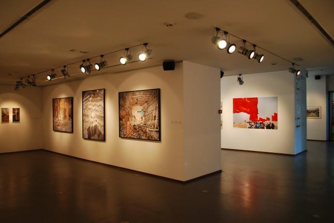 Prix Pictet Earth Comes to Delegación Principado de Asturias, Madrid