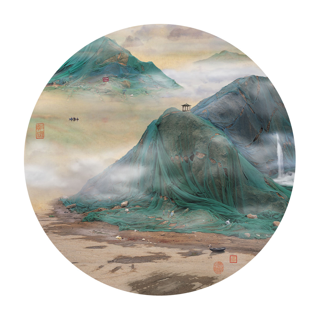 Yao Lu Series: New Mountain and Water 2006-2007, Beijing, China